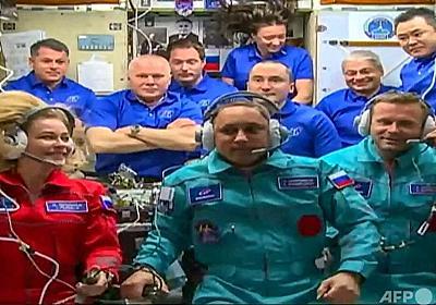 ロシア女優と監督、ISSに到着 宇宙で初の映画撮影へ