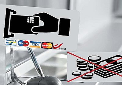 フィンテックによって生活から現金が消える日 - Overwrite Save