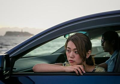 「若者のクルマ離れ」説で見落とされる本質 | トレンド | 東洋経済オンライン | 経済ニュースの新基準