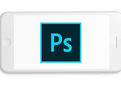 レスポンシブなWebデザインカンプをPhotoshopでつくるときの工夫 - LOGzeudon