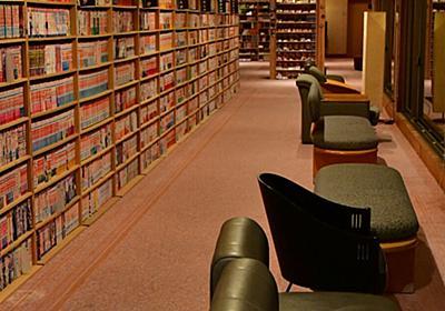 「ヤベェ温泉旅館に来ちまった…」コミックが26万冊もある鳥取の旅館、一度入ったらもう二度と出てこれなそう「こち亀とゴルゴは連泊しないと無理」 - Togetter