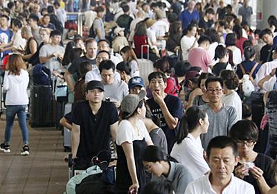 大阪駐在の台湾外交官はなぜ死を選んだのか | 中国・台湾 | 東洋経済オンライン | 経済ニュースの新基準
