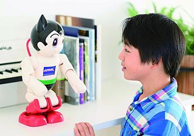 鉄腕アトムの精神を受け継いだコミュニケーションロボット「ATOM」誕生 - CNET Japan
