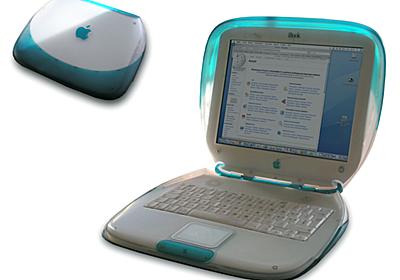 「もしジョブズが生きていたらこんなiPhone・Macは出さない」と嘆く人々について - はてな村定点観測所