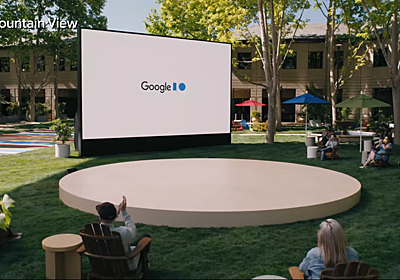 Google I/O 2021 Keynote: Android 12注目の新機能まとめ   TechBooster