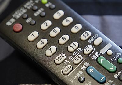 なぜ中京地区だけは「NHKが3chで、フジテレビ系が1ch」なのか 背景にあるのは「混信」だった | PRESIDENT Online(プレジデントオンライン)