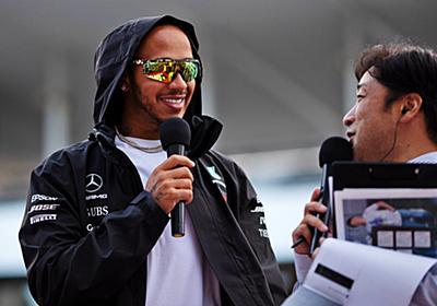 ハミルトン、台風直撃の土曜に東京に戻ると宣言、チームが慌てて説得:メルセデス F1日本GP金曜 | F1 | autosport web