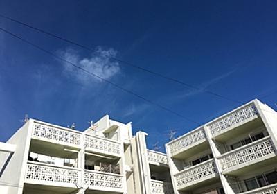お客様が納得できる言葉でないと | 沖縄の風景