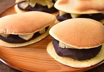 ホットケーキミックスで作る♪リンゴどら焼き : 気まま料理で レシピとか Powered by ライブドアブログ