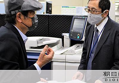 「強制連行」記述を訂正 歴史・公民の教科書6社、政府答弁書ふまえ:朝日新聞デジタル