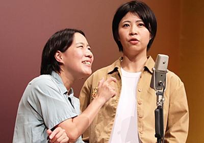 """Aマッソ加納愛子「""""お笑い番組が少ない""""は言い訳にしかならない時代がきた」   文春オンライン"""