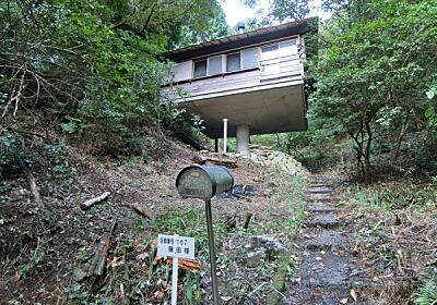 伊豆の別荘を80万円で買った話 - さめたコーヒー