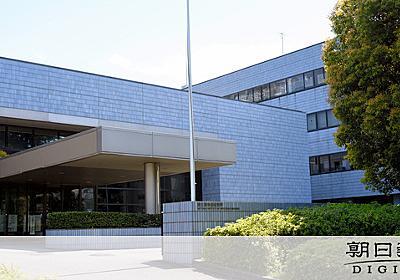 国立感染研、宣言下の3月に21人が送別会 医師ら参加 [新型コロナウイルス]:朝日新聞デジタル
