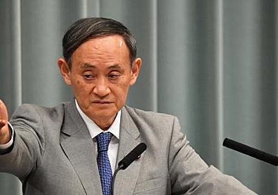 菅氏「バックアップデータは行政文書ではない」 桜を見る会名簿 - 毎日新聞