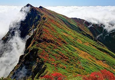 世界で最も危険で邪悪とされる『最凶の山』ランキングBEST20!!!! | 不思議.net | 怖い話やオカルトのまとめサイト