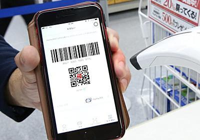 QRコードで納税 決済アプリ対応、22年にも  :日本経済新聞