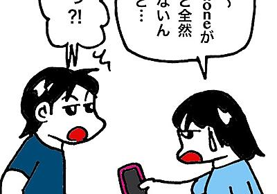 No.1079 格安SIMのモバイル通信が全く繋がらない訳は… - 新・ぜんそく力な日常