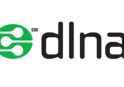 DLNAが解散、「使命を達成した」。SpireSpark社が認証業務を継承 - PHILE WEB
