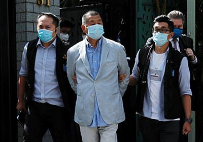 香港メディア王の黎氏、国安法違反で逮捕 周庭氏ら活動家も - ロイター