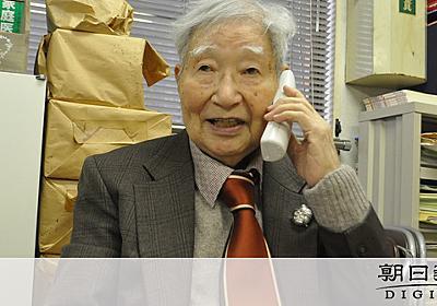 「川崎病」発見した小児科医・川崎富作さん死去 95歳:朝日新聞デジタル