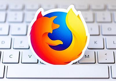 ブラウザから無料でファイル共有できる「Firefox Send」、正式リリース - CNET Japan