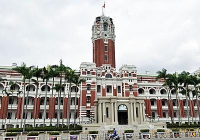 台湾のコロナ対策が爆速である根本理由「閣僚に素人がいない」 ポストを実力本位で振り分けている | PRESIDENT Online(プレジデントオンライン)
