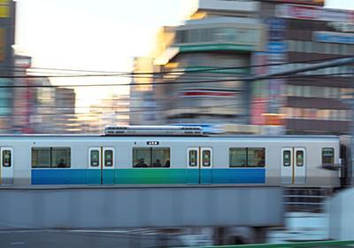 関東圏鉄道各社のアプリに見る、利用者への接し方戦略 (1/5) - ITmedia ビジネスオンライン