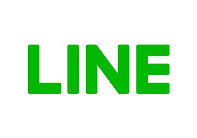 LINE Transparency Report - LINE Corporation