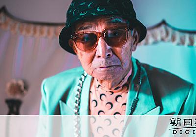 プラダ着こなすシルバーテツヤ 秋田の86歳に世界注目:朝日新聞デジタル