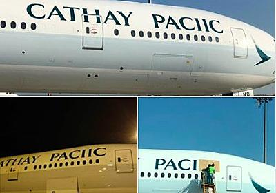"""Cathay Pacific on Twitter: """"Oops this special livery won't last long! She's going back to the shop! (Source: HKADB) https://t.co/20SRQpKXET"""""""