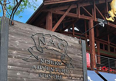 「ニセコ」が国際リゾートに変貌した真相:日経ビジネス電子版
