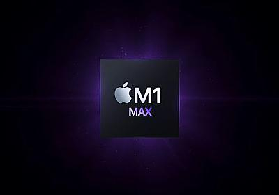 Apple Announces M1 Pro & M1 Max: Giant New Arm SoCs with All-Out Performance