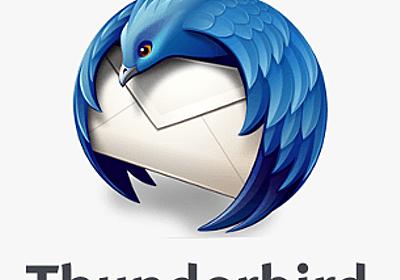 【アドオン不要】Thunderbirdのメールアカウントの表示順序を変更する方法 ≫ 使い方・方法まとめサイト - usedoor