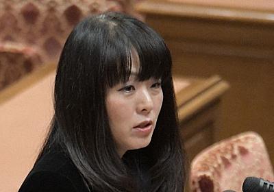 杉田水脈氏 性暴力被害者巡り「女性はいくらでもうそ」 問題発言繰り返す背景とは - 毎日新聞