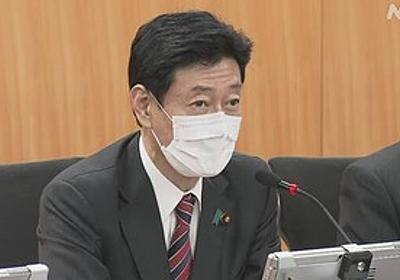 痛いニュース(ノ∀`) : 「変異種は野外でマスクしてても感染する」西村経済再生担当相 - ライブドアブログ