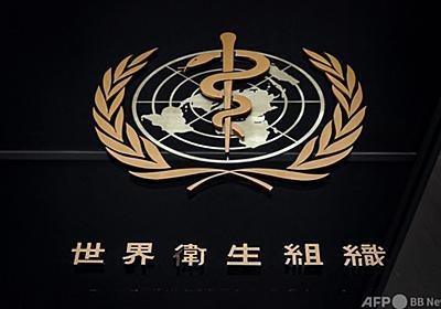 日米など14か国、コロナ起源調査に懸念 WHO報告書受け共同声明 写真1枚 国際ニュース:AFPBB News