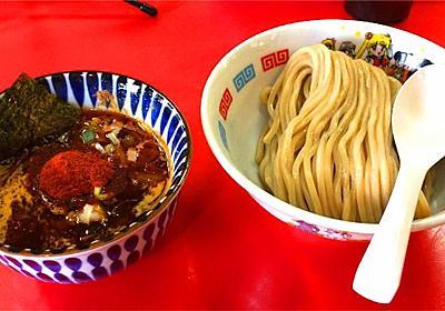 【魚雷 坪井本店∞中央区】熊本の激辛&つけ麺好きはこの地に集え!《YouTube有り》 - ベアブック~熊本紹介~