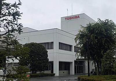 東芝PC 40億円への転落 再編乗れず、不正会計の温床に シャープに売却、2000人胸中複雑 :日本経済新聞