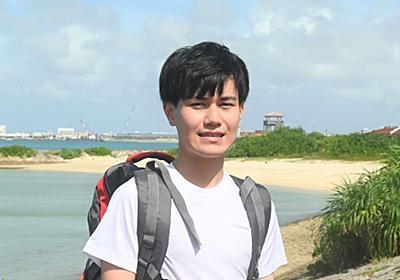 日本縦断2800キロを徒歩で挑む 18歳の比嘉さん、きょう波照間を出発