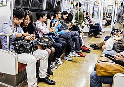スマホを「1時間以上」見続ける人が陥る悪循環 | インターネット | 東洋経済オンライン | 経済ニュースの新基準