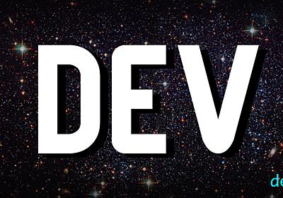 The DEV Community
