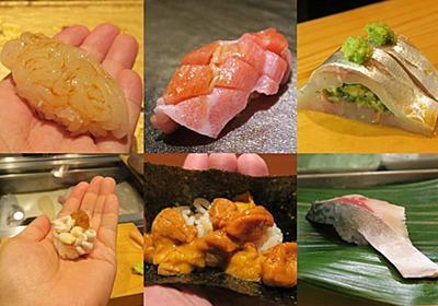 カウンターの寿司屋にビビっていた初心者が本気でうまい鮨屋めぐりをした結果、暴力的な美味しさに大声が出そうになった - ぐるなび みんなのごはん