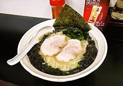 『ラーメン心心』岩のりラーメン750円は控え目に言って神@相模原 | Food News フードニュース