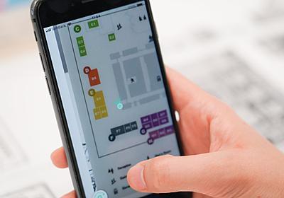 さよなら、ダンジョン駅!? ヤフーが開発する「GPS不要」の位置情報技術がすごい | BUSINESS INSIDER JAPAN