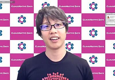 ASCII.jp:イベントプラットフォームの独自開発に踏み切ったCloudNative Days Tokyo 2020