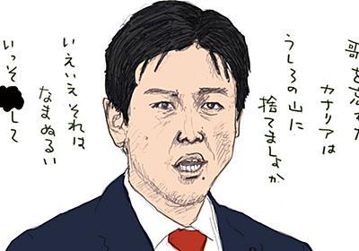 それは大阪市長がやるべき仕事なのか:日経ビジネスオンライン