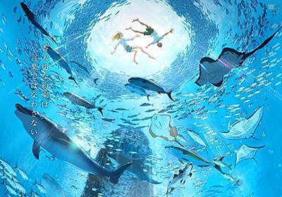 あの凄まじい映像美はどう作られたのか?STUDIO4℃が語る映画『海獣の子供』制作の裏側 | ユーザー事例 | Autodesk :: AREA JAPAN