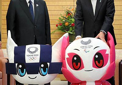 東京五輪のサマータイム、導入見送りへ 自民党が見通し:朝日新聞デジタル