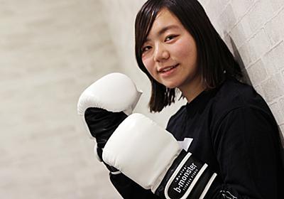 """2億円の初期投資も「不安はなかった」暗闇ボクシング『b-monster』を21歳で創業した女性が信じた""""直感"""" 20's type - 転職type"""