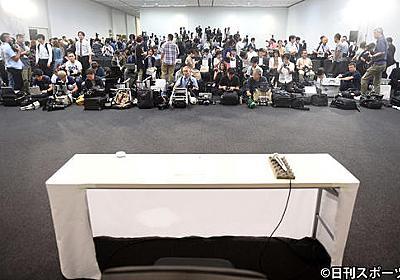 カメラも倒れる…吉本会見5時間半の取材エリア風景 - 梅ちゃんねる - 芸能コラム : 日刊スポーツ